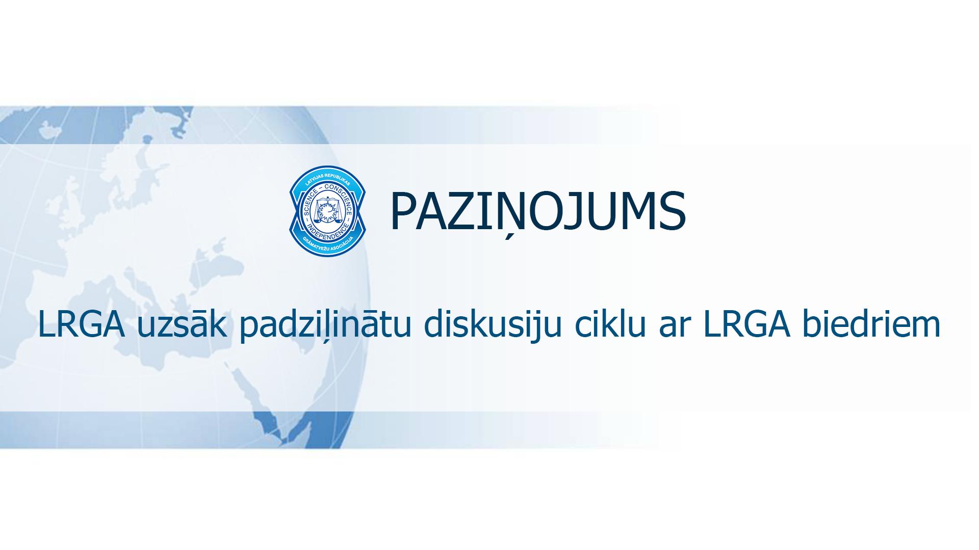 2021.02.11. LRGA_diskusijas_paziņojums